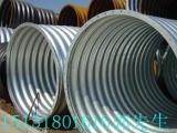 河北衡水保修最长的金鑫是钢波纹涵管 注浆