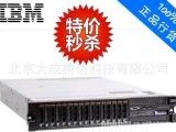 IBM服务器/X3650M3(7945o01)/E5606(2.