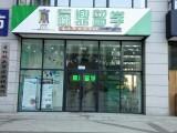 文庙 世贸广场商业圈网点 1室 1厅 合租