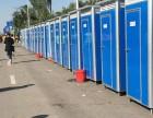 宣威市洁庆厂家专业经营租赁出售临时 厕所洗手间