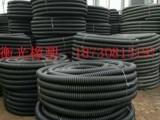 供应河北省保定市50mm碳素波纹管衡光橡塑值得信赖