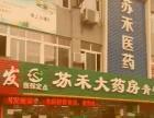 青龙 青竹苑底商 住宅底商 15平米