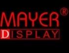 Mayer童装 诚邀加盟