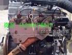 三菱 吉普 帕杰罗 4g64 4g54发动机