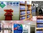 天津注册公司大师起名在哪里找