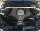 奔驰C级 AMG2010款 C63 AMG 6.2 自动 动感型