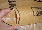 辰泰塑料制品为您提供优质的阀口袋_重庆阀口袋价格