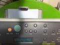 三合一激活打印机