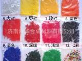(实体厂家)【精品推荐】优质七彩吸水珠、水晶泥、彩色水晶泥