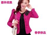 2014春秋新款女装韩版短外套修身百搭小西装西服双排扣开衫小外套