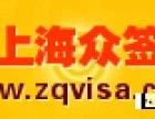上海印度签证上海办理印度签证印度商务签证要什么材料