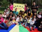 杭州西湖区专业的早教托班哪里好?