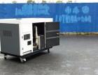 15KW静音车载柴油发电机图片TO18000ETX