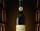 银线葡萄酒 银线葡萄酒加盟招商