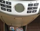 现代伊兰特 悦动2009款 1.6 自动 舒适型天窗版1.6升