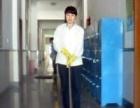 上海办公楼装修后开荒保洁 定点阿姨提供 保洁外包