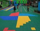 宜宾悬浮球场地板拼装 幼儿园卡通塑胶地板垫 厂家供货直销