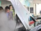 【谷柏特纳米洗车加盟】加盟官网/加盟费用/项目详情