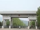 北京培训场地接团