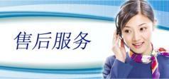 欢迎-进入%欢迎进入%巜北京圣大阳光太阳能(各区)-全国售后
