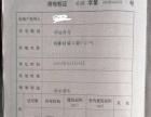 泗县虹都商厦火爆旺铺出售