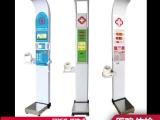 身高体重测试仪器 身高体重血压测量仪,电脑身高体重测量仪
