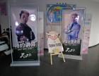 义乌市小麦网络科技有限公司