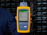 DSX600CH福祿克線纜認證測試儀網線測試儀