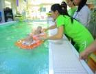 动感水世界婴幼游泳馆