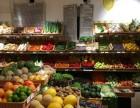深圳宝安区水果送货上门服务,深圳新鲜水果配送,水果送货上门