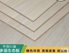 腾虎木业供应品牌板材沂蒙虎