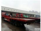 呼和浩特运输货物到南方 全国运输货物
