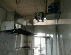欢迎进入~江津区排烟系统设计/烟道安装-餐馆排烟风机维修