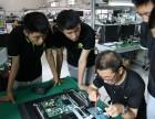 北京电脑手机维修培训短期培训班