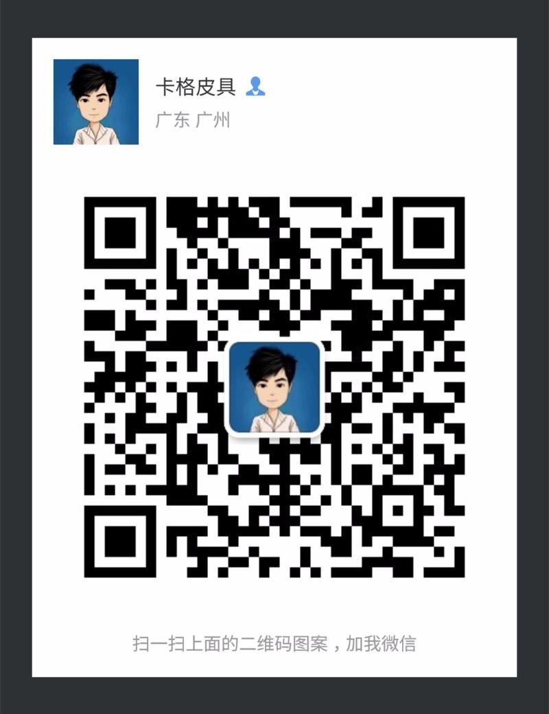 Screenshot_20180512-154856.jpg