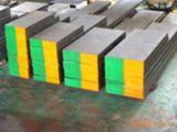 【质量可靠】批发零售P20模具钢 P20价格 P20化学成分