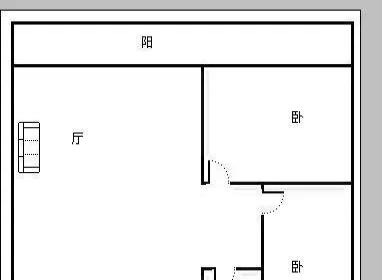 凤凰水城南岸朝年南户型 高楼层看海 正规两房 家具家电都是新