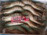 厂家直销海鲜虎虾斑节虾青 冷冻水产品 越南草虾 20尾/420g
