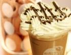 蜜菓奶茶加盟费用全国最新报价