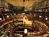 诚品书店加盟