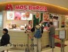 摩斯汉堡加盟费多少钱 摩斯汉堡哪里的 摩斯汉堡中国