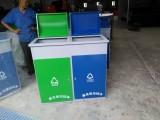城市户外垃圾桶 街道小区果皮箱 回收垃圾箱