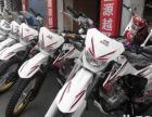 越野摩托车专卖支持大学生或成都工作者分期O首付购车-轻松月付