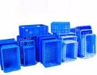 重庆塑料托盘 仓储栈板 塑料卡板 塑料制品招商加盟