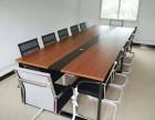 重庆渝北办公家具会议桌折叠桌椅钢架桌椅会议桌培训椅转椅