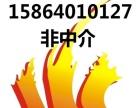 105平仓库 5毛出租