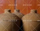 酒醅原浆窖泥封坛酒厂家