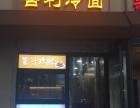 劝业场 滨江道 酒楼餐饮 商业街卖场