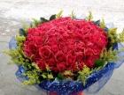 仙客来花店玫瑰花束康乃馨花束百合花束组合花束预订中