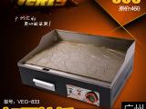 汇利VEG833电扒炉 商用手抓饼机器电